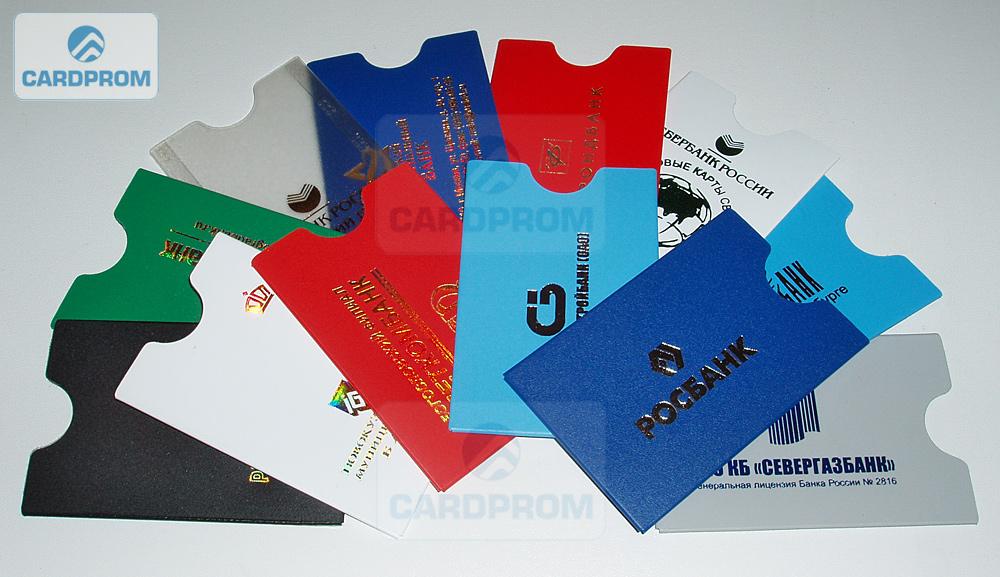 обыкновенное нижнее визитки из пластика тюмень GuahooИзвестная финская компания